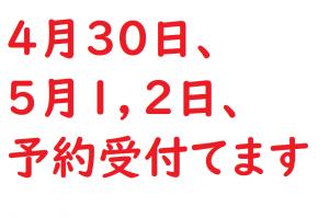 20190426